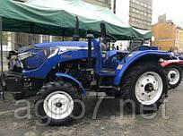 Трактор с доставкой ORION RF 244 Реверс