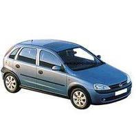 Зимние накладки Opel Corsa C 2000+ гг.