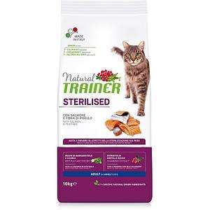 Сухой корм Trainer Natural корм для стерилизованных кошек с лососем 10 КГ