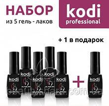 Гель лаков Kodi <5+1>