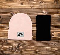Шапка + Хомут в стиле Nike с подворотом / pink, фото 1