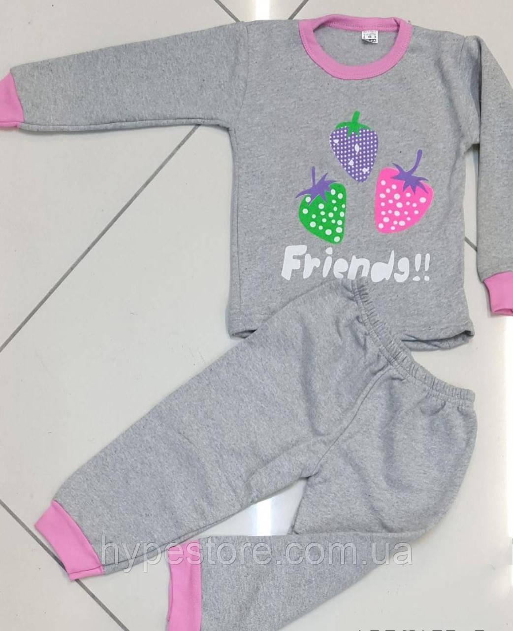 Пижама,домашний костюм для девочки,см.замеры в описании!!!!