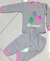 Пижама,домашний костюм для девочки,см.замеры в описании!!!!, фото 1
