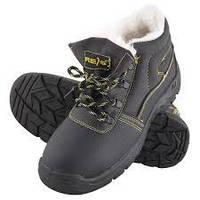 Ботинки спецовые зимние на меху с металоноском оригинал
