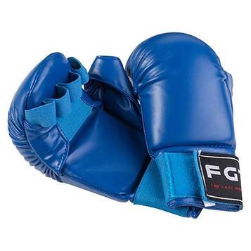 Накладки для карате FGT синій PU F4008-B