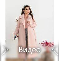 Элегантное женское пальто из кашемира без застежек №318-1-Пудровый