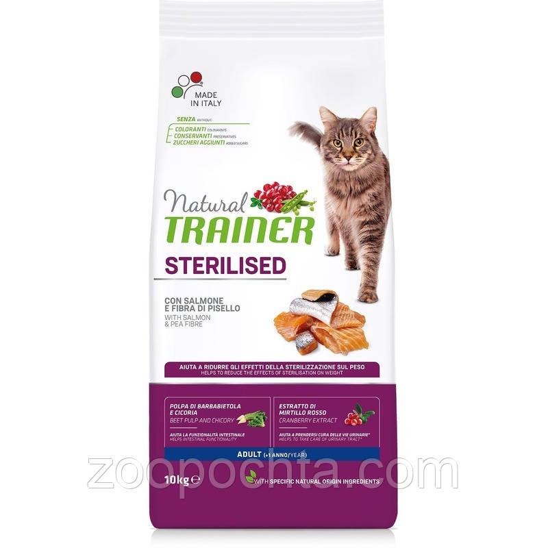 Сухий корм Trainer Natural корм для стерилізованих кішок з лососем 7.5 КГ