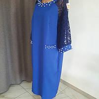 Нарядное платье с ажурными рукавами цвет электрик