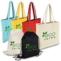 Эко-сумки с печатью вашего логотипа
