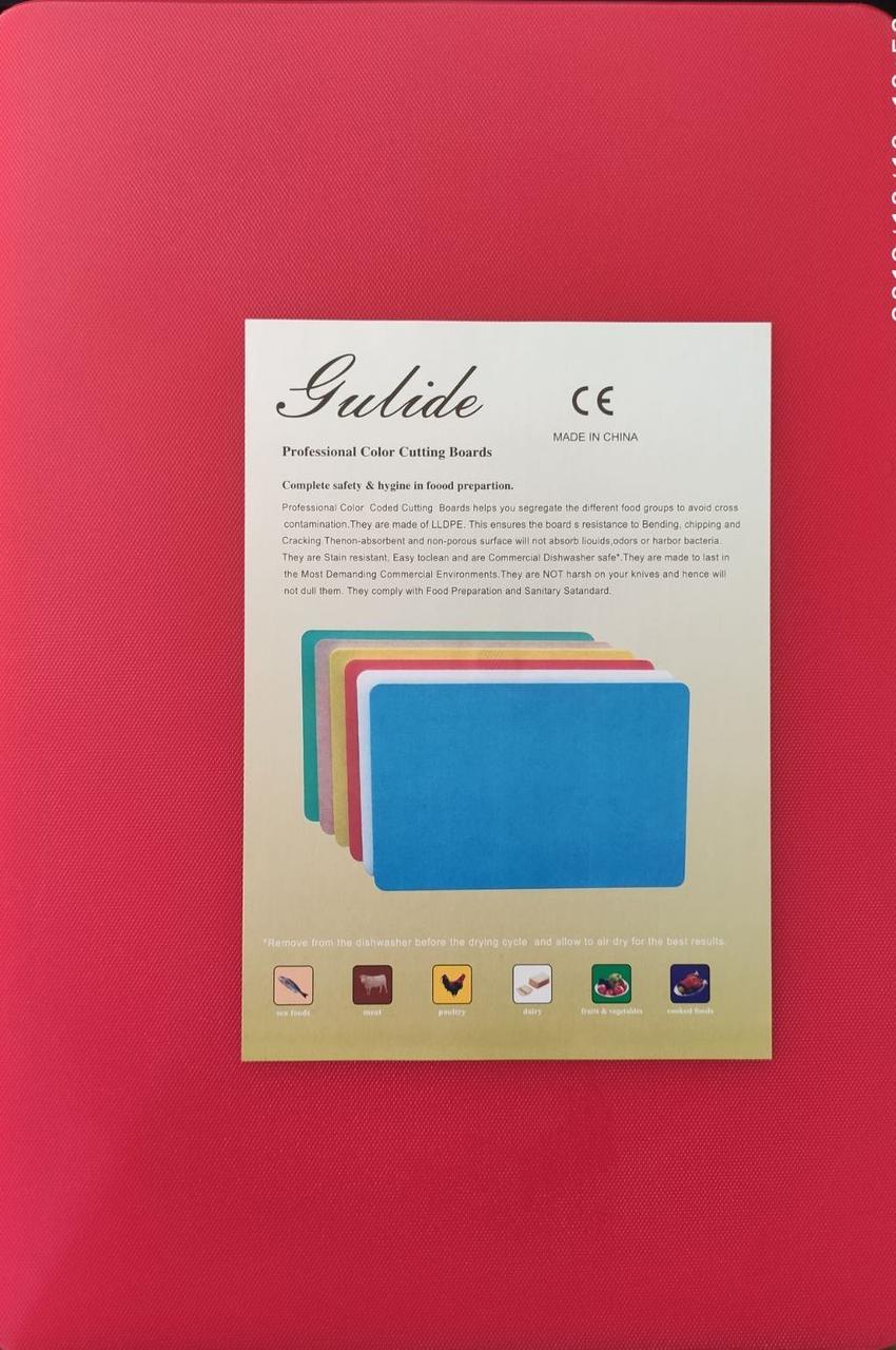 Доска разделочная пластиковая в ассортименте  Helios 40*29.5*1 см (6930)