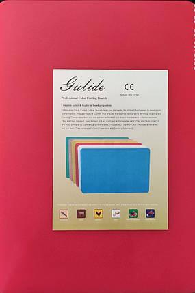 Доска разделочная пластиковая в ассортименте  Helios 40*29.5*1 см (6930), фото 2