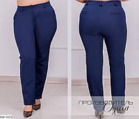 Классические женские брюки р-ры 48-56 арт 39