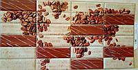 """Панелі ПВХ """"Кавові зерна"""" 0,4мм (955*488 мм), фото 1"""
