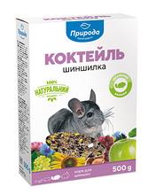 Корм Коктейль «Шиншилка» 500 г