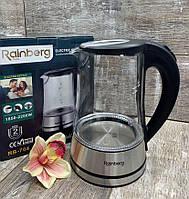Чайник электрический электрочайник с LED подсветкой Rainberg RB-704 СУПЕР КАЧЕСТВО