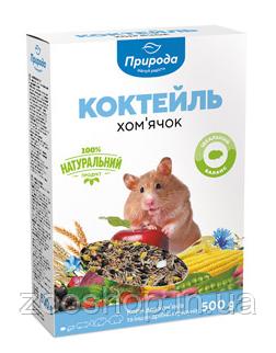 Корм Коктейль «Хомячок» 500 г