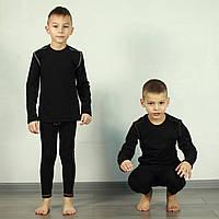 Детское термобелье для мальчика  | Дитяча термобілизна для хлопчика