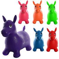 Яркая надувная игрушка лошадка прыгун резиновая (ослик) MS 0001  микс цветов