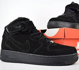 Зимние мужские кроссовки Nike Air Force черные полностью с мехом 41-45рр. Живое фото. Реплика