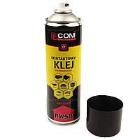 Аэрозольный контактный клей CONI RW58 для ткани, карпета, ковролина, резины, войлока, 500мл Польща