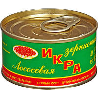Икра лососевая Кета 140 гр ж/б Камчатка