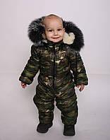 Детский зимний комбинезон Комбинезон зимний на мальчика охотник