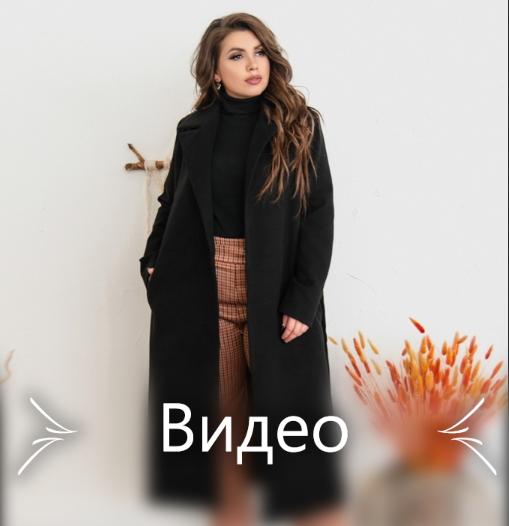 Элегантное женское пальто из кашемира без застежек №318-1-Черный