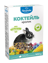 Корм Коктейль «Кролик» 500 г