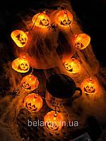 """Гирлянда на Хэллоуин """"Объемные тыквы"""" (на батарейках), фото 1"""
