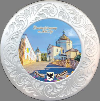 Тарілка полікерамічна діаметром 18см.м. Гошів. Василіянський монастир на Ясній горі