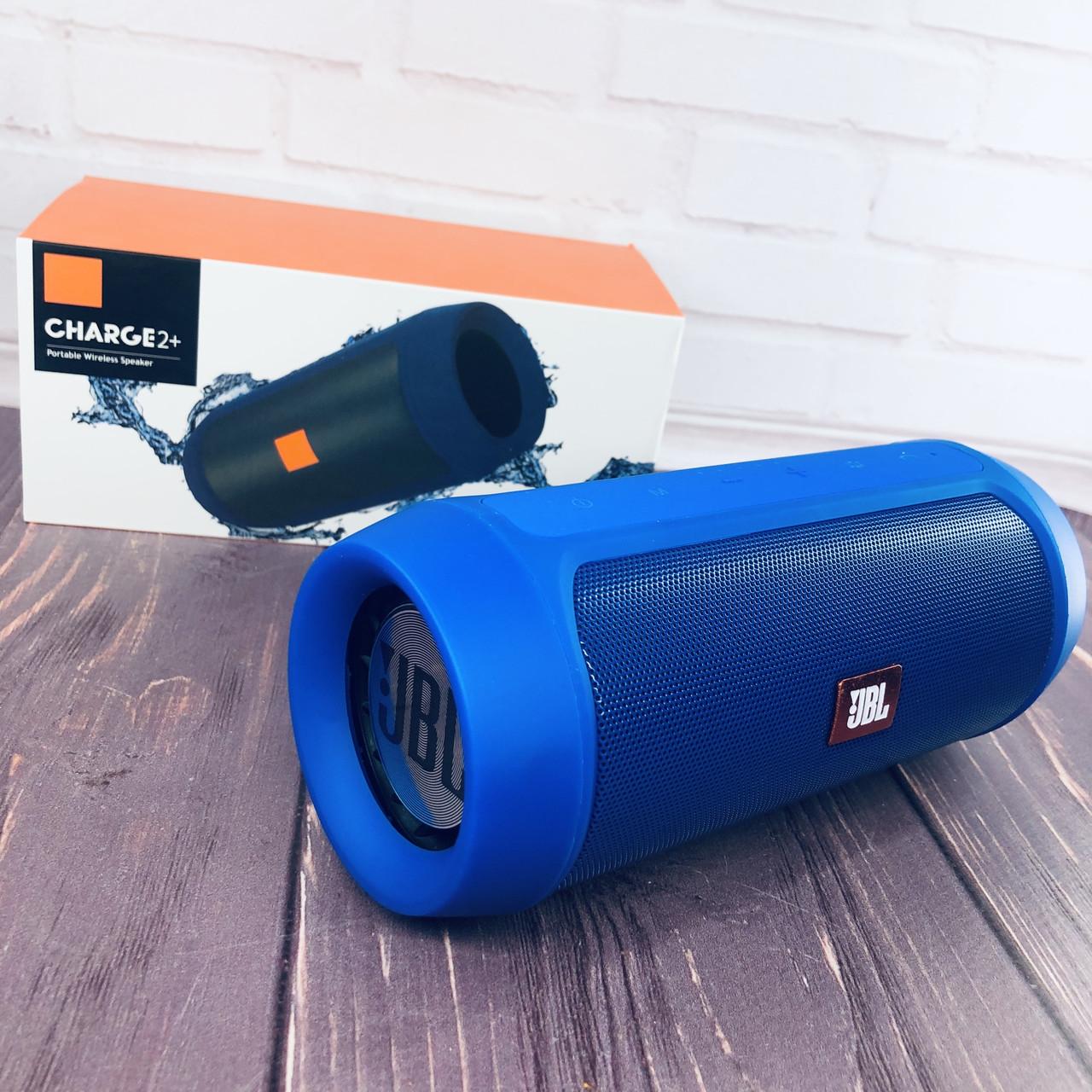Jbl Charge 2 портативная колонка Bluetooth, звуковая Блютуз акустика реплика Синий