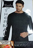Мужское термобелье комплект реглан и штаны Турция М, L, Xl, 2XL, 3Xl