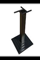 Стойка для стола металлическая Ле Ман
