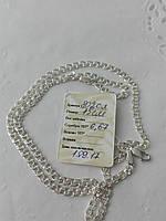 Срібний ланцюжок з плетінням Бісмарк супер легкий, фото 1
