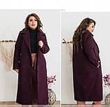 Элегантное женское пальто из кашемира без застежек №318-1-Марсала, фото 2