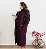 Элегантное женское пальто из кашемира без застежек №318-1-Марсала, фото 3