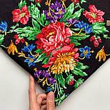 10876-18 (Пионы), павлопосадский платок из вискозы с подрубкой, фото 7