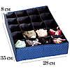 Комплект органайзеров для дома ORGANIZE 4 шт (звездное небо), фото 2