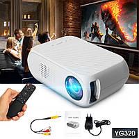 YG320 LCD мини проектор видео и аудио HDMI, USB, MicroSD, AV, белый