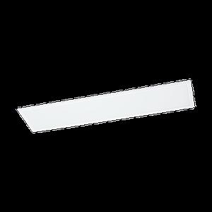 LED панель Eglo Salobrena 1 96151
