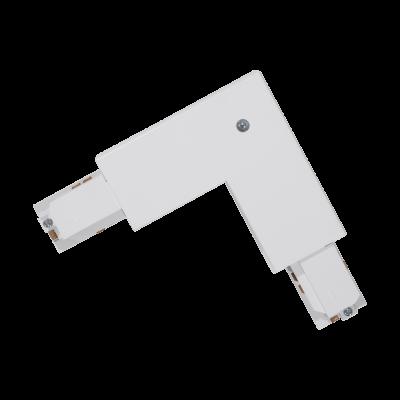 L-коннектор внутренний трековой системы EGLO 60144 Treck 3F