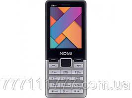 Кнопочный телефон Nomi i241 Metal Steel
