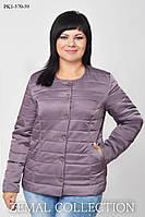 Куртка женская батальная весна\осень пиджачного типа из плащевки СВЕТЛИЙ БАКЛАЖАН 52,54,56,58,62р