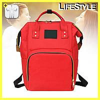 Рюкзак-органайзер для родителей Baby Baylor + Подарок Наушники Apple Красный