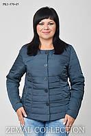 Куртка женская батальная весна\осень пиджачного типа из плащевки ТЕМНО-ЗЕЛЕНАЯ 44,46,48,50р