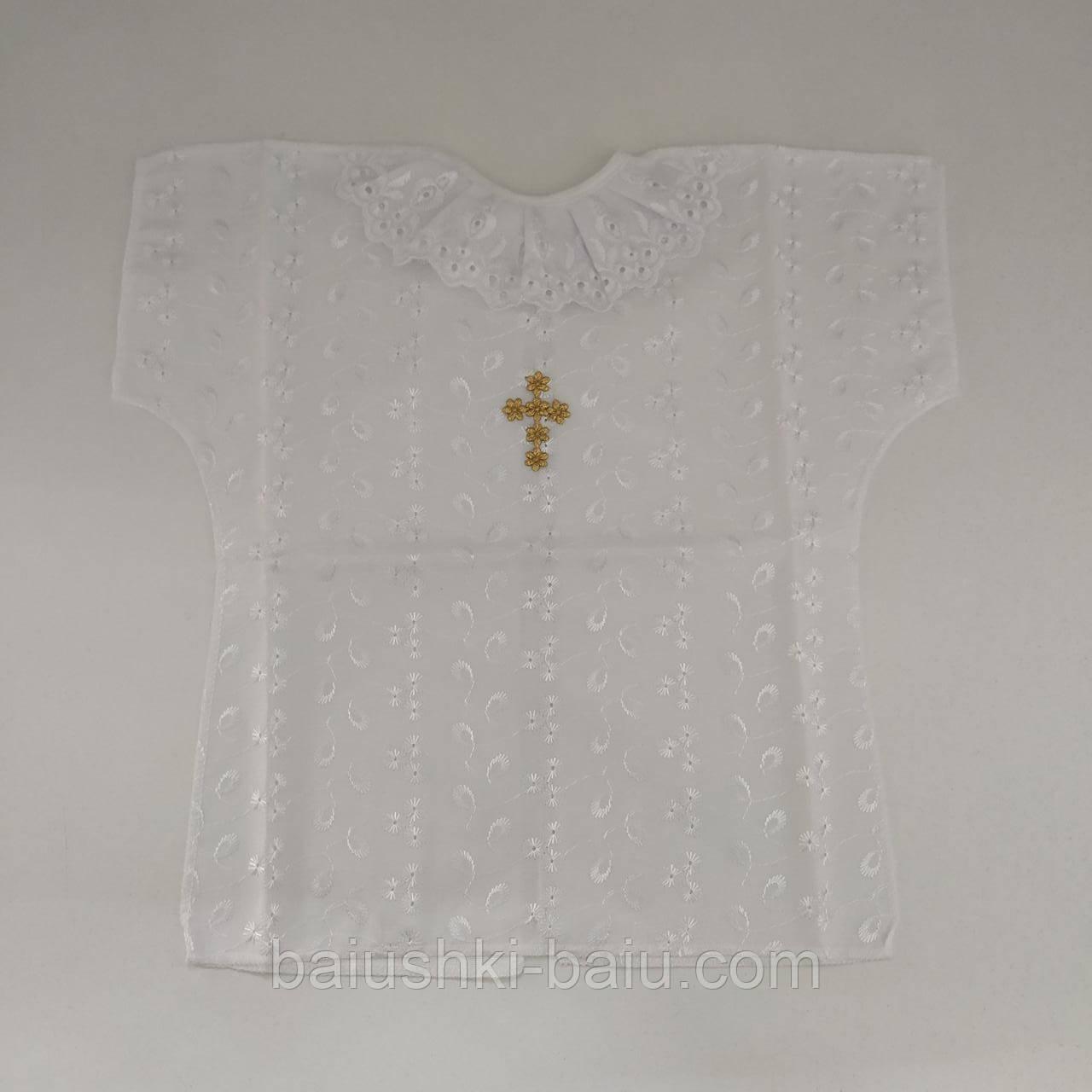 Крестильная рубашка на завязках детская, белая прошва