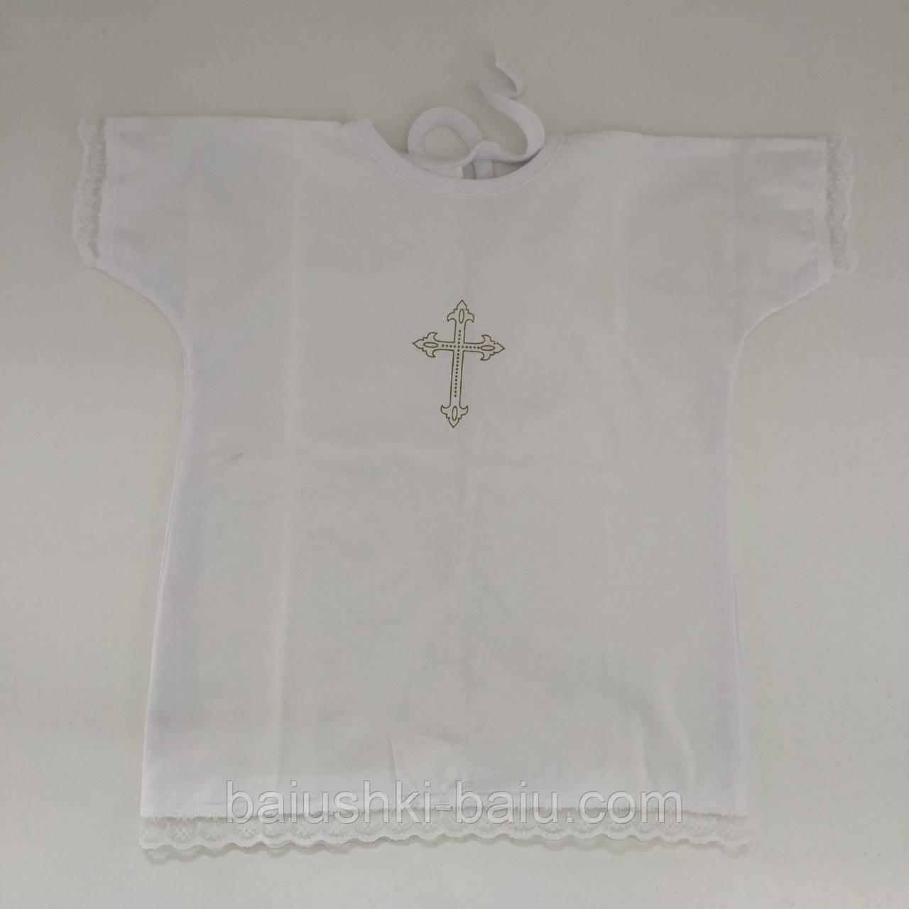 Крестильная рубашка для новорожденного (белый трикотаж)