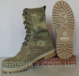 Берцы летние облегченные НАТО A-Tacs Fg, фото 2