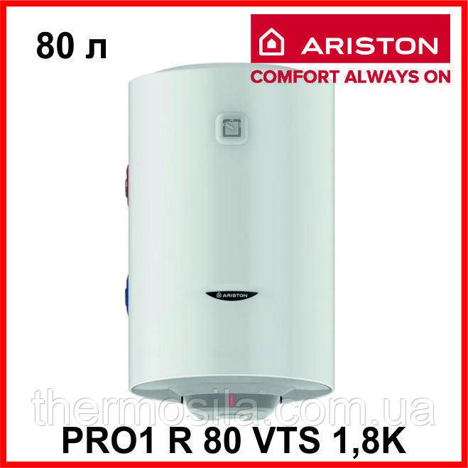 Водонагреватель ARISTON PRO1 R 80 VTS 1,8K