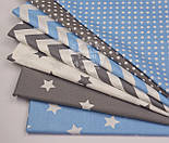 Лоскут ткани с белыми звёздами 3 см на голубом фоне (№1115), фото 2
